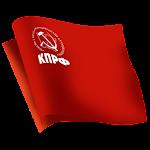 KPRF.RU Icon