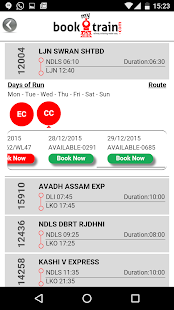 IRCTC - BookMyTrain, Railway Ticketing Made Easy- screenshot thumbnail