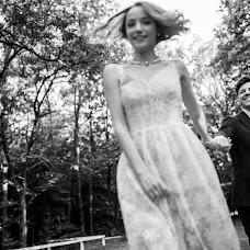 Wedding photographer Irina Ilchuk (irailchuk). Photo of 03.10.2017