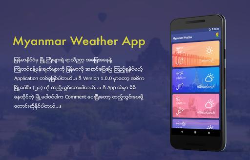 Myanmar Weather App 1.0 screenshots 1