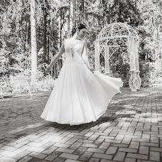 Wedding photographer Dina Ustinenko (Slafit). Photo of 26.10.2016