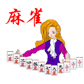 Mahjong School: Learn Japanese Mahjong Riichi