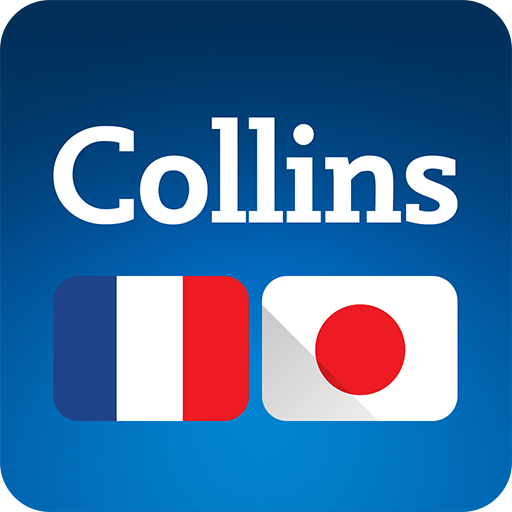 Collins Japanese<>French Dictionary Icon