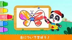 ベビーパンダのぬり絵ブックのおすすめ画像4