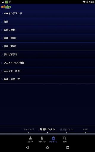u307fu308bu30d7u30e9u30b9 1.1.0 Windows u7528 5