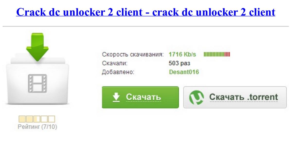 crack dc unlocker 2 client - crack dc unlocker 2 client