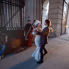 Hochzeitsfotograf Olga Boyko (hochzeitsfoto). Foto vom 14.07.2017
