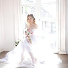 Wedding photographer Katerina Platonova (sescar). Photo of 19.05.2019