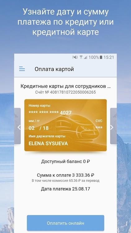 Как взять займ на чужой паспорт онлайн форум