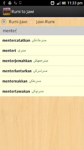 Rumi To Jawi By Riki Studio Google Play Japan Searchman App Data Information