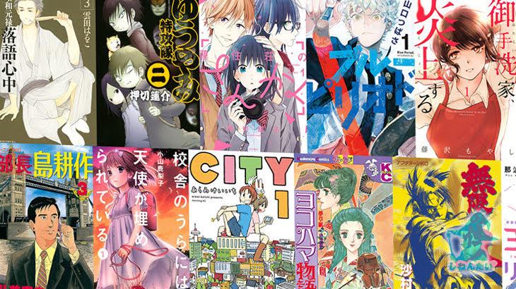 講談社のマンガ・コミックおすすめピックアップ:Kindleストア