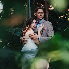 Hochzeitsfotograf Ruben Venturo (mayadventura). Foto vom 29.09.2017