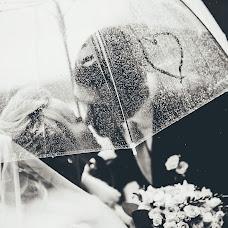 Wedding photographer Igor Vyrelkin (iVyrelkin). Photo of 27.09.2016