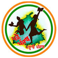 PPPP Jalandhar