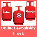 Gas Subsidy App icon