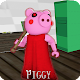 Scary Piggy Roblx obby Mod