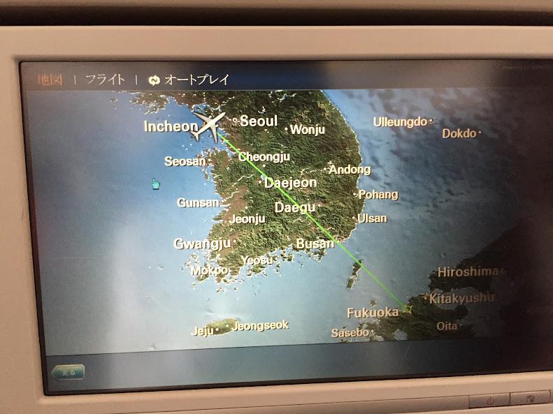 大韓航空 モニター