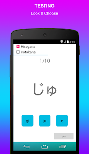 Japanese Alphabet Learn Easily- screenshot thumbnail