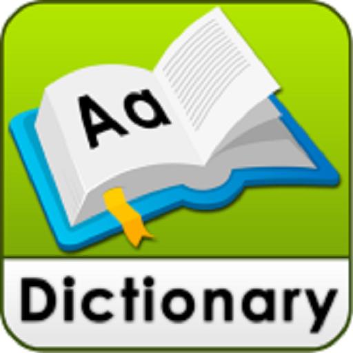 English to Hindi Dictionary - Google Play पर ऐप्लिकेशन