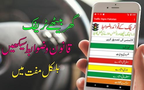 Online Vehicle Verification Car Registration Check Screenshot