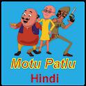 Motu Patlu Videos Hindi icon