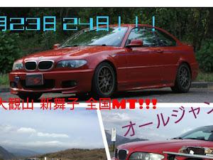 318Ci  E46 3 series Mスポーツ 赤のカスタム事例画像 🍎りっ君🍎赤いきつね🍎さんの2019年10月30日08:20の投稿