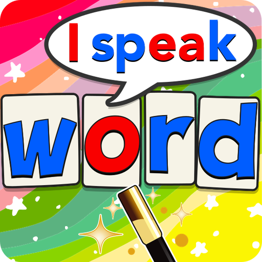 Word Wizard for Kids - Learn to Read & Spell Icon