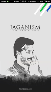 Jaganism - náhled