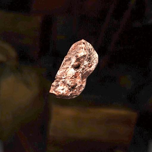 刃石の欠片