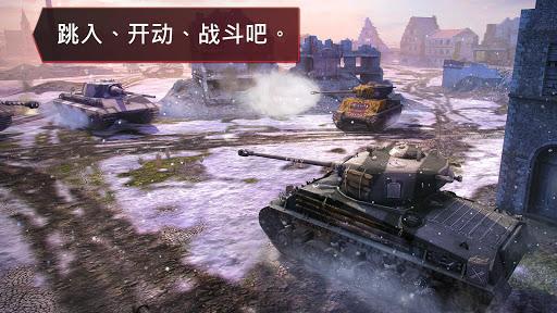World of Tanks Blitz  screenshots 11
