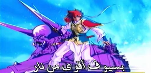 كليب هزيم الرعد بدون انترنت captures d'écran