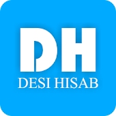 Desi Hisab - Expense Manager