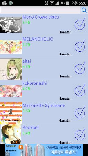 Anime Song アニメ音楽
