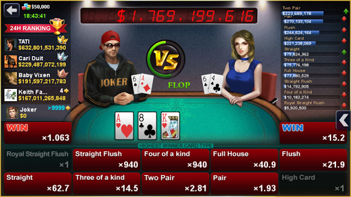 DH Texas Poker - Texas Hold'em screenshot 13