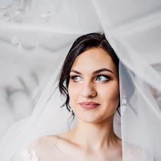 Wedding photographer Darina Zdorenko (gorodinskaj). Photo of 16.10.2018