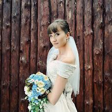 Wedding photographer Katerina Sivickaya (Sivitskaya). Photo of 18.01.2018