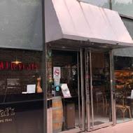 Alleycat's Pizza 巷貓餐廳