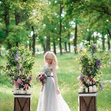 Wedding photographer Yuliya Kraynova (YuliaKraynova). Photo of 08.05.2017