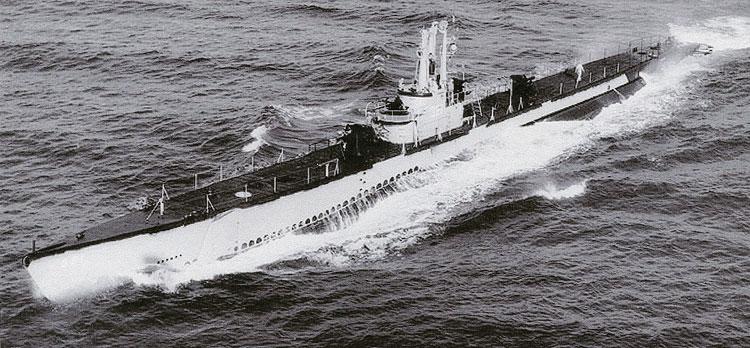 USS Besugo