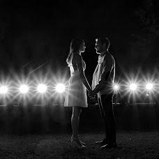 Fotógrafo de bodas Matias Savransky (matiassavransky). Foto del 10.04.2018