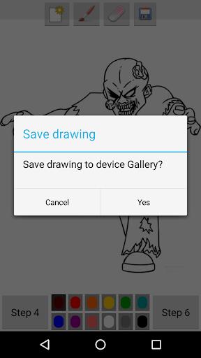 玩免費遊戲APP|下載How to Draw Zombies app不用錢|硬是要APP