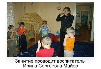 C:\Users\Юля\Pictures\Бараит\46.jpg