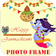 Janmashtami Photo Frame Download on Windows