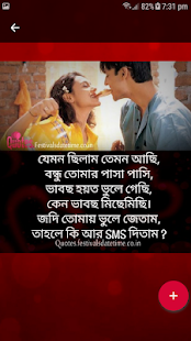 Download Bangla Love Shayari For PC Windows and Mac APK 1 0