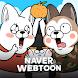 노곤하개 with NAVER WEBTOON