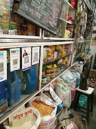 Sanjay Stores photo 3