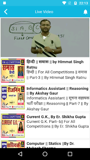 Utkarsh Classes Jodhpur 1.43 screenshots 6