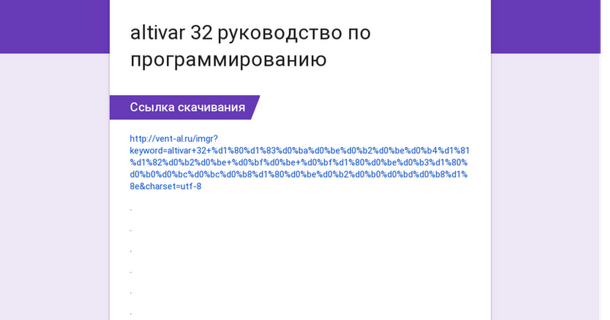 zelio soft 2 v4 4 rus руководство по программированию