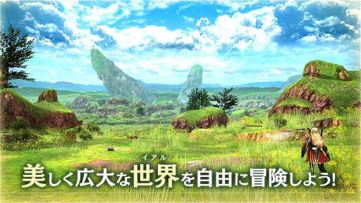 キャラバンストーリーズ  screenshots 2