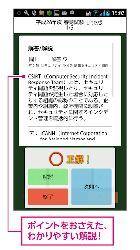 u60c5u5831u30bbu30adu30e5u30eau30c6u30a3u30deu30cdu30b8u30e1u30f3u30c8u8a66u9a13u3000u5e73u621028u5e74u5ea6u6625u30fbu79cbu8a66u9a13u3000Liteu7248uff08u5bccu58ebu901au30a8u30d5u30aau30fcu30a8u30e0uff09 1 Windows u7528 4